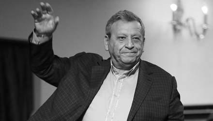 Помер Борис Грачевський: біографія відомого режисера