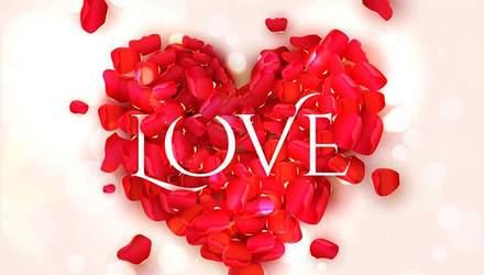 Любовний гороскоп на тиждень 8 – 14 лютого 2021 року для всіх знаків Зодіаку