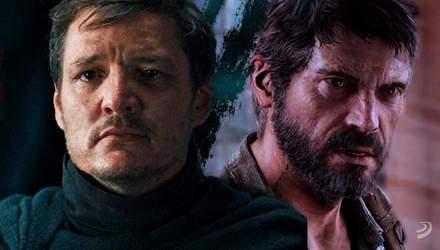 """Зірка """"Мандалорця"""" Педро Паскаль зіграє в екранізації гри The Last of Us"""
