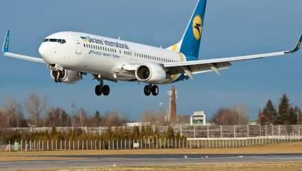 Прип'ять і ЧАЕС з висоти пташиного польоту: МАУ пропонує нову послугу для туристів – ціна