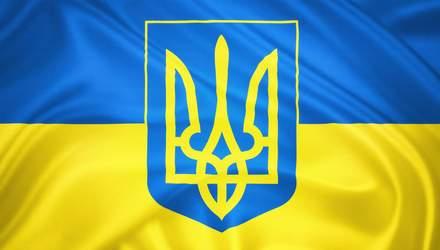 Картинки с Днем Государственного Герба Украины: патриотические поздравления
