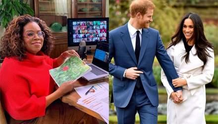 Меган Маркл та принц Гаррі дадуть розлоге інтерв'ю Опрі Вінфрі: якою може бути реакція Букінгему