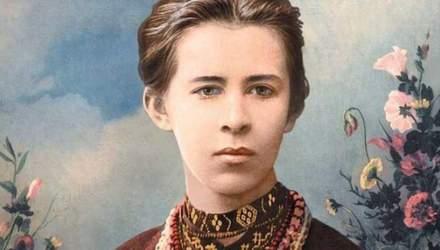 Леси Украинке – 150 лет: куда поехать, чтобы узнать больше о ее жизни