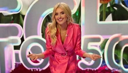 Ирина Федишин очаровала стильным образом в розовом жакете: красивый снимок
