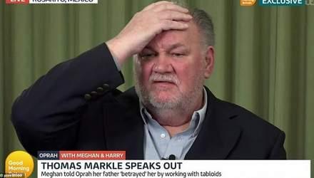 Отец Меган Маркл осудил дочь за скандальное интервью и опроверг ее заявления о расизме