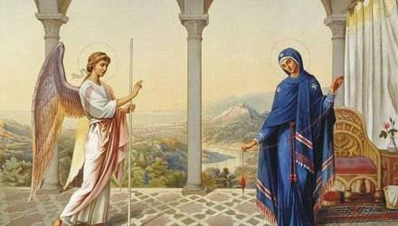 Картинки-привітання з Благовіщенням-2021: вітання зі святом від щирого серця
