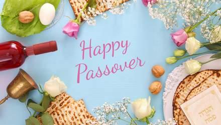 Щасливого Песаху: картинки-привітання зі світлим святом