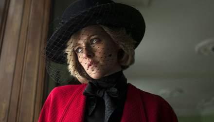Крістен Стюарт приголомшила схожістю з принцесою Діаною: нове фото актриси