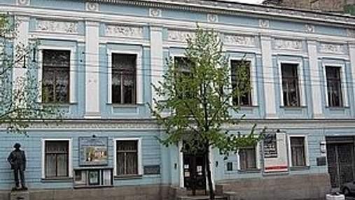 В Україні з'явився Національний музей російського мистецтва