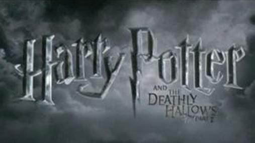 """Фінальний трейлер """"Гаррі Поттер і смертельні реліквії: Частина 2"""" побачив світ"""