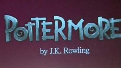 Джоан Роулінг анонсувала запуск тематичного сайту про Гаррі Поттера