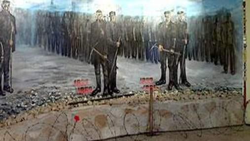 Єдиний на Донеччині музей Василя Стуса на межі зникнення