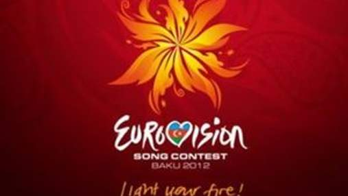 """У Баку офіційно розпочалось """"Євробачення-2012"""""""