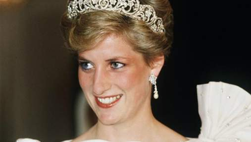 Скандальне фото принцеси Діани піде з молотка (Фото)