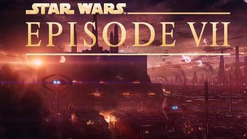 """""""Звездные войны"""": как эпическая сага всколыхнула мир"""