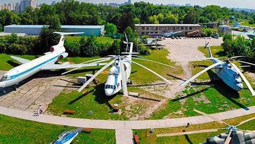 Украинский музей попал в список лучших авиамузеев мира