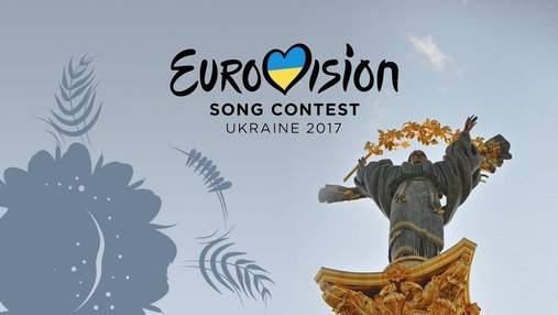 Назвали имена первых финалистов нацотбора на Евровидение-2017