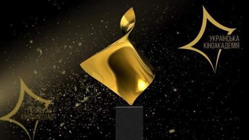 Украинский Оскар: названы победители первой Национальной кинопремии