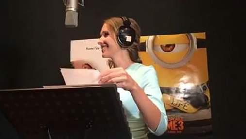 """Як озвучують ролі в """"Нікчемний Я"""" Катя Осадча і Майкл Щур: кумедні відео"""