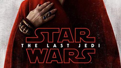 """""""Звездные войны"""": в Disney показали официальные постеры и видео со съемок восьмого эпизода"""