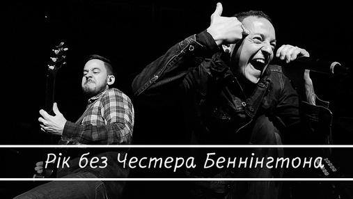 Годовщина смерти вокалиста Linkin Park: цитаты и биография Честера Беннингтона