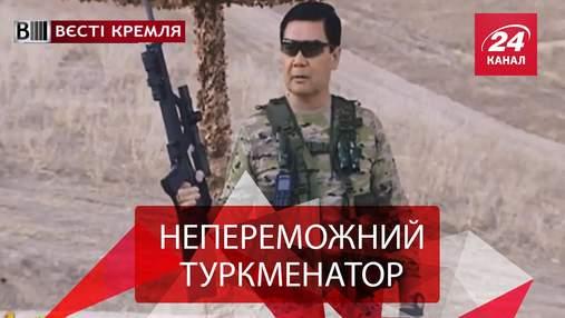 """Вести Кремля. Политический кумир Путина. Церковь против """"Linkin Park"""""""