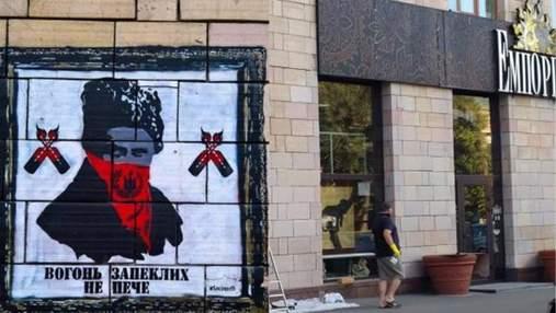 """Скандал с """"иконами революции"""" в Киеве: музей Майдана просит передать ему помещение """"Емпориума"""""""