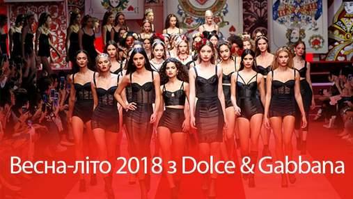 Карты и сочные апельсины: чем поразила яркая летняя коллекция 2018 Dolce&Gabbana