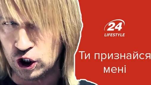 Олег Винник забыл слова украинской песни на сцене Х-фактора: курьезное видео