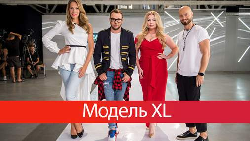 Модель XL 2 выпуск: няня Камалии и девушка, которая поборола рак – чем поразил кастинг шоу