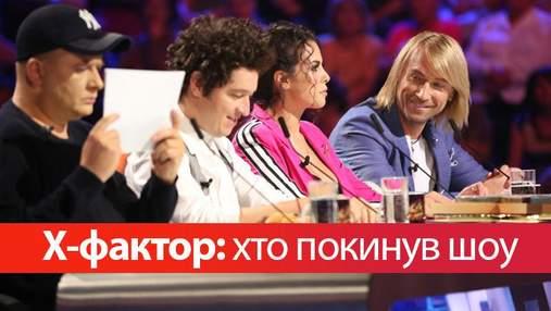 Х-фактор 8 сезон 11 випуск: Ксюша Попова першою залишила шоу під час прямого ефіру