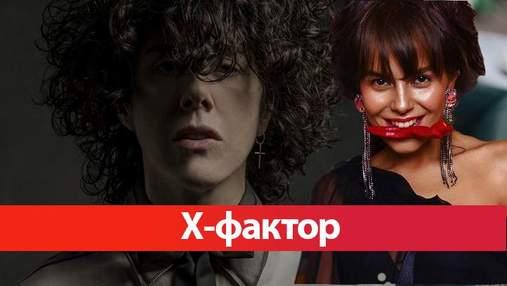 Х-фактор 8 сезон: відео виступу LP та Насті Каменських в 11 випуску