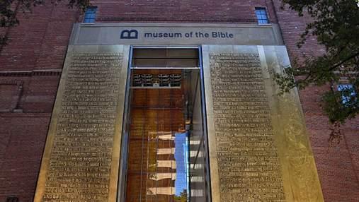 В США открыли музей, стоимостью 500 миллионов долларов: видео