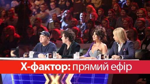 Х-фактор 8 сезон 13 випуск: учасники виконали найкращі україномовні пісні