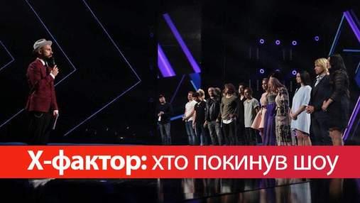 Х-фактор 8 сезон 13 випуск: Іван Варава залишив проект під час третього прямого ефіру