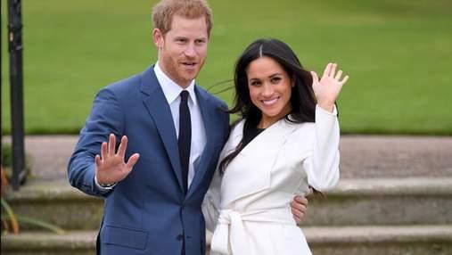 Заручини Меган Маркл з принцом Гаррі: королівську пару оригінально привітали
