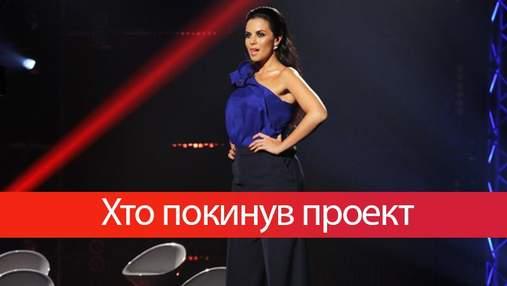 Х-фактор 8 сезон 14 випуск: Альона Романовська та Анна Трубецька покинули проект