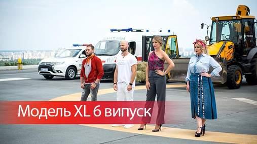 Модель XL 6 випуск: як учасниці пережили акторську гру, зйомки у відеокліпі та червону доріжку