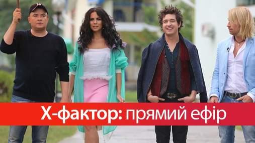 Х-фактор 8 сезон 15 випуск: учасники виконали найвідоміші пісні в жанрі шансон