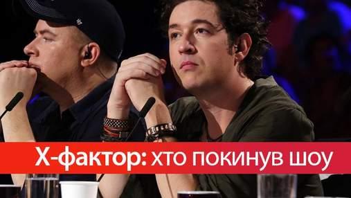 """Х-фактор 8 сезон 15 випуск: гурт """"Каzkа"""" та Микола Ільїн залишили проект під час 5 прямого ефіру"""