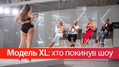 Модель XL 7 выпуск: какие участницы покинули полуфинал проекта