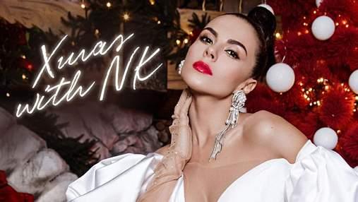 Каменських представила різдвяну пісню, яку їй написав Потап