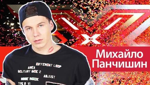 Переможцем шоу Х-фактор 8 сезон став Михайло Панчишин: відео виступу