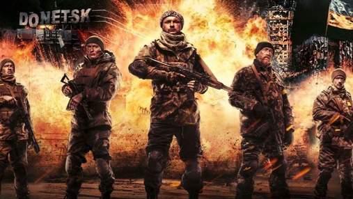"""""""Киборги"""" подадут на кинопремию """"Оскар"""" от Украины, – Сеитаблаев"""