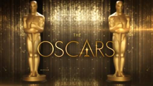 Оскар-2018: пряма трансляція оголошення номінантів на премію