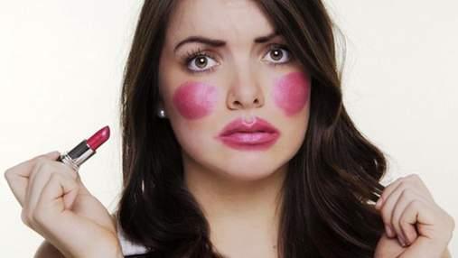 8 помилок у щоденному макіяжі