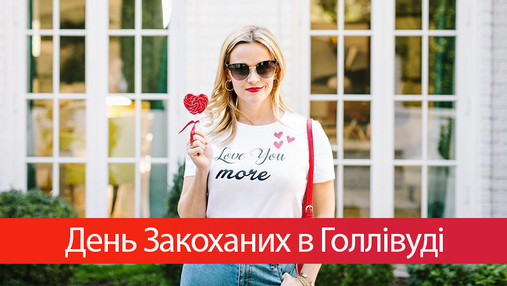 Как мировые знаменитости отмечают День Валентина: трогательные фото