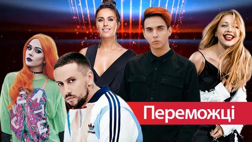 YUNA 2018: переможці головної музичної премії України