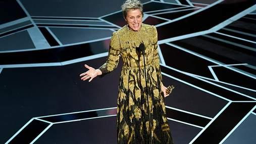 Оскар 2018: Френсіс Макдорманд стала найкращою актрисою