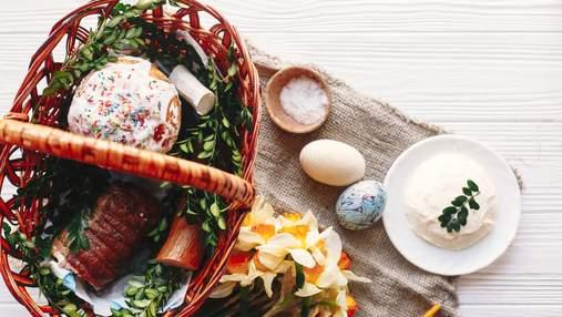 Що потрібно святити на Великдень – які продукти можна і не можна класти до кошика